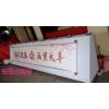 郑州启动卷轴 ,画轴是河南淘豆启动道具专业租赁业务