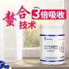 钙立速孕妇螯合钙天门冬氨酸钙纳米螯合钙儿童补钙营养品
