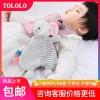 毛绒玩具 景宝玩具公司 在线咨询 婴儿玩具