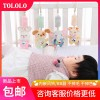 广东TOLOLO 婴儿玩具 安抚小风铃 玩具批发厂家
