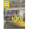 KKV店铺陈列图片,KKV家居诠释全新零售