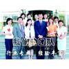 上海浦东临港劳务派遣公司|劳务外包|生产外包|人事代理