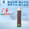 JDC5-220(W1)JDC5-220GY油浸式电压互感器