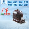 JDZX(F)9-10B电压互感器