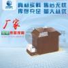 JDZX10-3.6.10A电流互感器