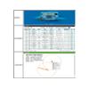起重机械物联网管理系统 起重机械物联网管理系统