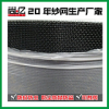 尚亿丝网厂定制 加厚加密不锈钢金刚网 更安全 使用更长久