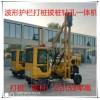 温州厂家销售防撞护栏打桩机