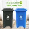 厂家直销家用塑料60L分类脚踏单桶