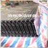 加工生产电除尘器配件c480阳极板  型号齐全欢迎订购