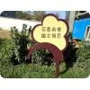 甘肃酒泉党建牌标牌标识广告牌