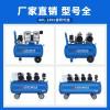 无油静音活塞式空压机小型便携式空气压缩机220V无声充气泵