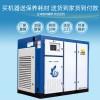 空压机螺杆式节能大型高压空气泵静音132kw空气压缩机