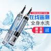 广东供应浊度传感器水质检测
