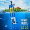 在线多参数水质监测传感器