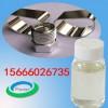 乳化剂配方 清洗除油乳化剂  碱性中性除油专用乳化剂生产厂家