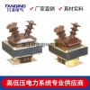 JDZ(J)-3 6 10电流互感器厂家直销
