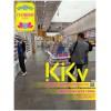 KKV主打产品货架 kkv精品集合店 kkv零售快时尚