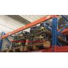77KW ELMO油侵式电机S764K77-T690NE2