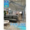 2020funlink品牌形象设计 生活家居货架