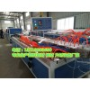 PVC竹木碳纤维集成墙板生产线