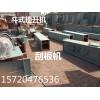 河北仲恺SFL600型水封拉链机厂家定制