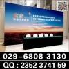 西安丝路国际会展中心门形易拉宝注水旗标展kt板,桁架注水旗