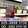 大唐西市喷绘桁架舞台会议背景板kt板易拉宝门展架海报彩页印刷