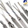 OPGW24芯复合架空地线光缆 24芯光缆价格 光缆生产厂家