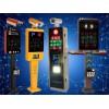 供应扫码支付车牌识别智能停车场系统智能道闸