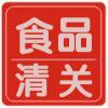 日本食品进口代理公司