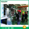 ICEUPS工业制冰机