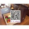 广州企业宣传资料画册 怎么定制 根据客户要求印刷 骑马订胶装