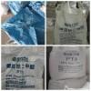 重庆创嬴全新集装袋吨袋源头供应厂家 重庆创嬴包装制品有限公司