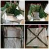 重庆创嬴桥梁预压集装袋吨袋现货销售 重庆创嬴包装制品有限公司