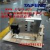 生产销售泰丰CF1-D125H型充液阀 欢迎选购