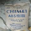 ABS 台湾奇美 PA-758 食品级ABS透明家电部件