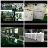 重庆创嬴吨袋包装制品有限公司 方形吨袋 圆形吨袋 欢迎咨询