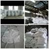 重庆创嬴吨袋包装制品有限公司 兜底吨袋 印刷吨袋 厂家直销