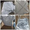 重庆创嬴吨袋包装制品有限公司 子母吨袋 垃圾吨袋 便宜甩卖