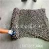 鸟语林网 钢丝绳编织网 不锈钢绳网销售公司
