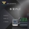 矿用本安PLC 本安可编程控制器 KC02-CB本安PLC