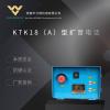 矿用本安扩音电话 KTK18系列扩音电话 本安防爆扩播电话