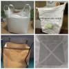 重庆创嬴吨袋包装制品有限公司 钢球吨袋 围堰吨袋 生产厂家