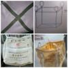 重庆创嬴吨袋包装制品有限公司 两吊吨袋 加厚吨袋 设计订做