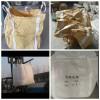 重庆创嬴吨袋包装制品有限公司 环保吨袋 白色吨袋 生产公司