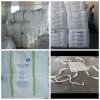 重庆创嬴吨袋包装制品有限公司 防潮吨袋 污泥吨袋 制造厂家