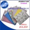 大量批发信封包装袋泡泡袋天津工厂生产直销环保材料