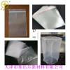 厂家定制款pe塑料包装袋平口透明工业定做pe低压平口袋
