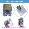 屏蔽袋防静电立体屏蔽袋屏蔽电子袋屏蔽风琴袋支持定制印刷